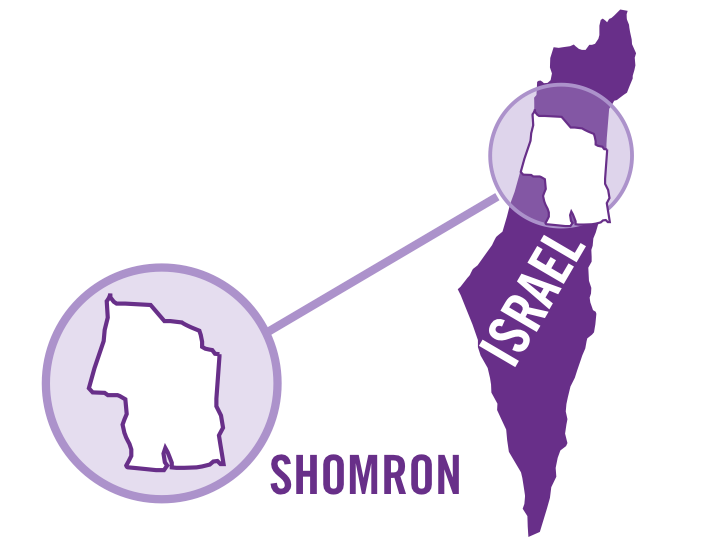 israel shomron red 0001.png